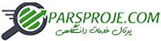 پارس پروژه